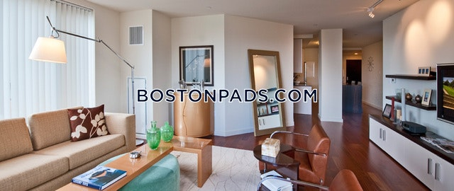 2 Beds 2 Baths - Boston - Downtown $4,230